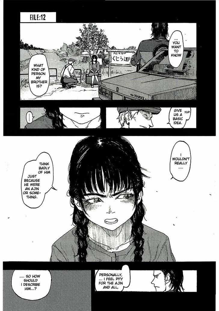 Ajin Chapter 12 Page 1