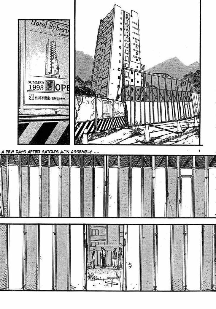 Ajin Chapter 15 Page 1