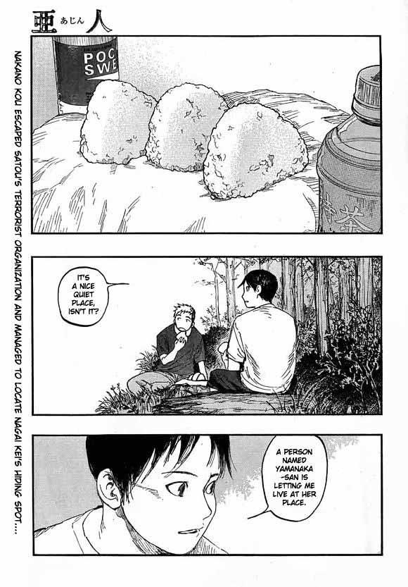 Ajin Chapter 17 Page 1