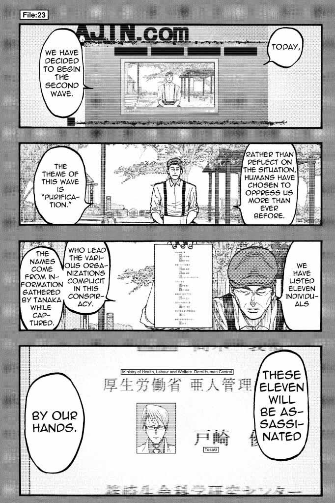 Ajin Chapter 23 Page 1