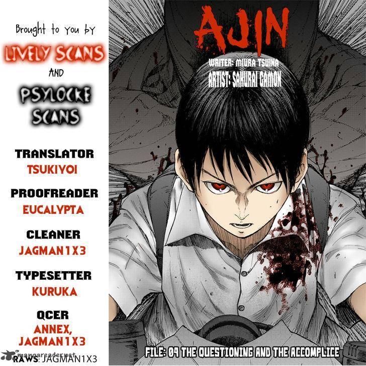 Ajin Chapter 4 Page 1