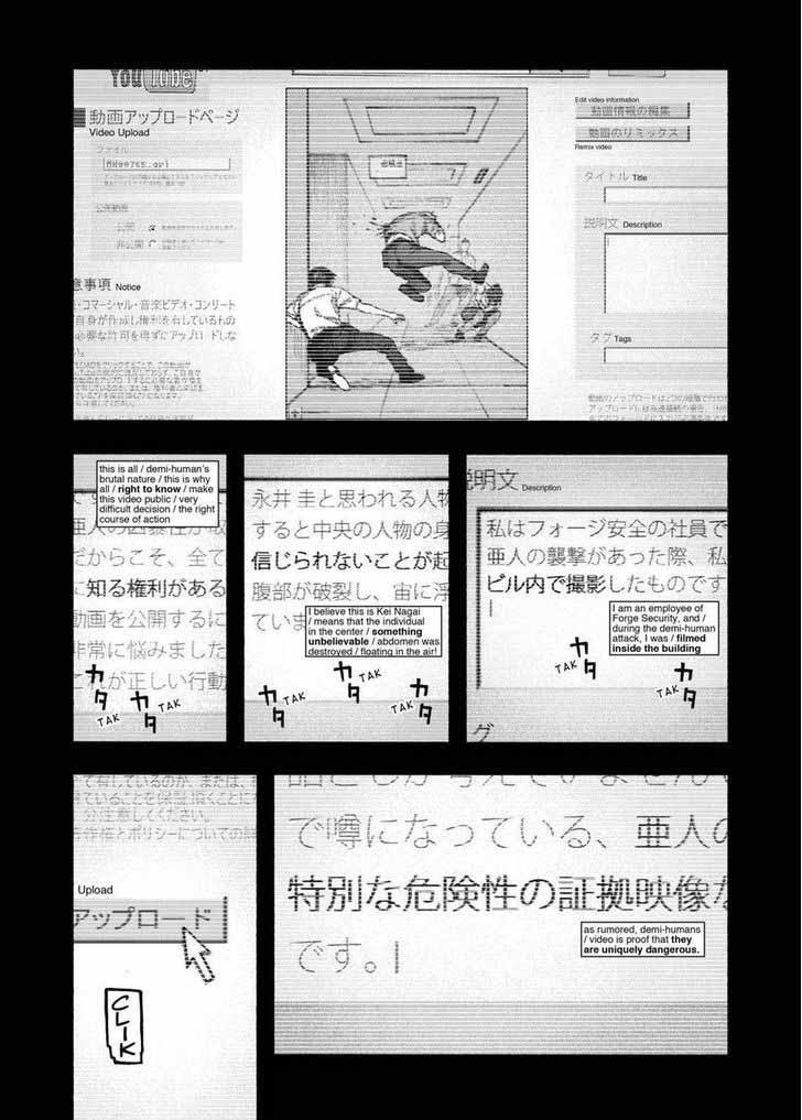 Ajin Chapter 44 Page 1