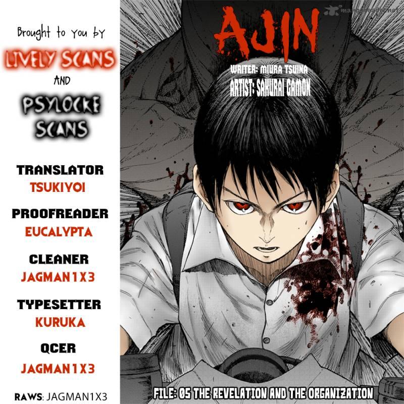 Ajin Chapter 5 Page 1
