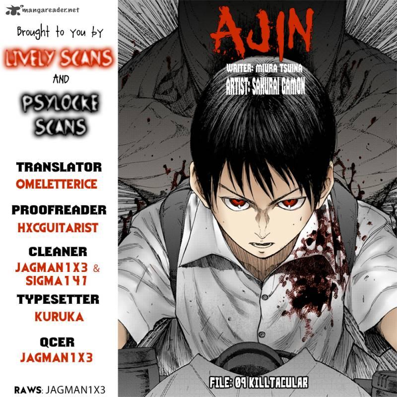 Ajin Chapter 9 Page 1