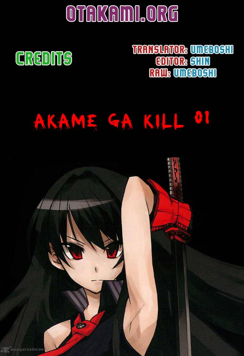 Akame Ga Kiru Chapter 1 Page 1