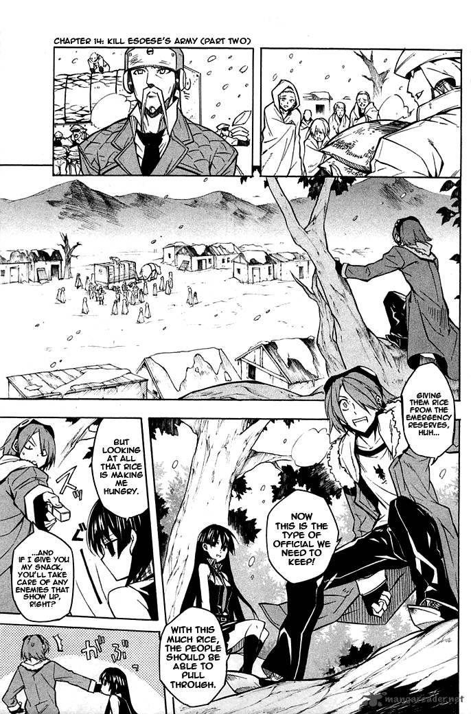 Akame Ga Kiru Chapter 14 Page 1