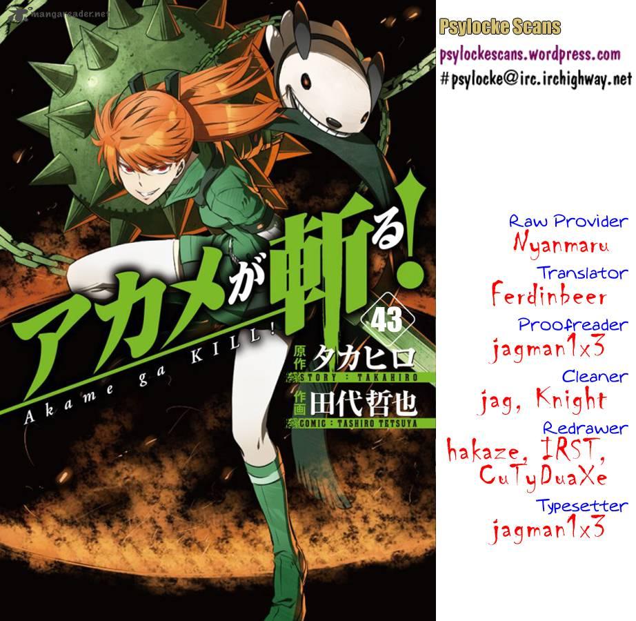 Akame Ga Kiru Chapter 43 Page 1