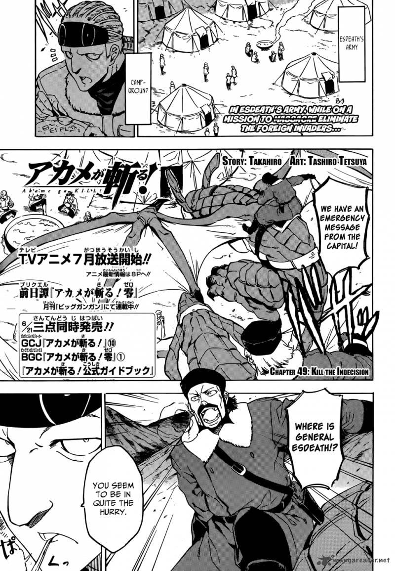 Akame Ga Kiru Chapter 49 Page 1