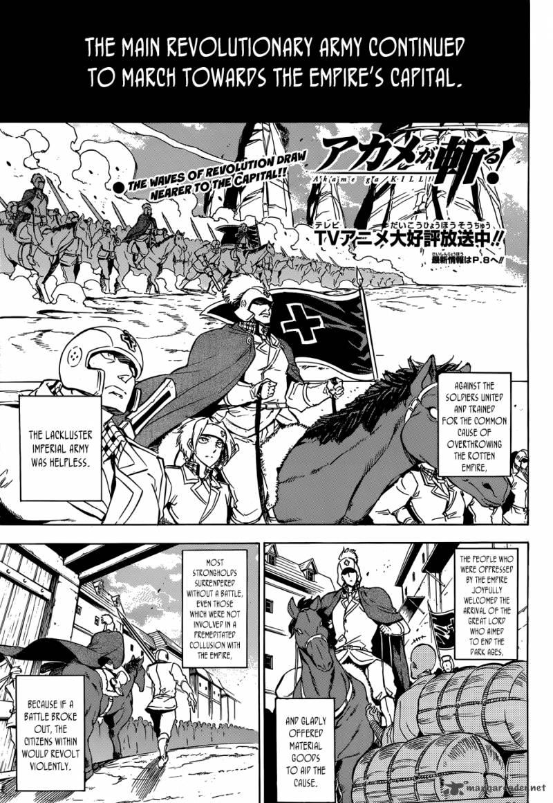 Akame Ga Kiru Chapter 53 Page 1