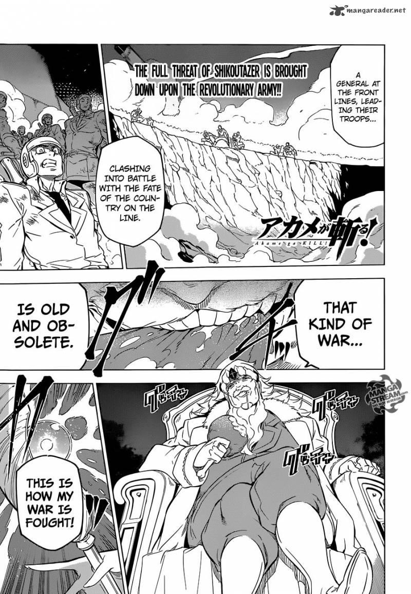 Akame Ga Kiru Chapter 71 Page 1