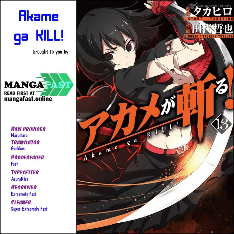 Akame Ga Kiru Chapter 72 Page 1