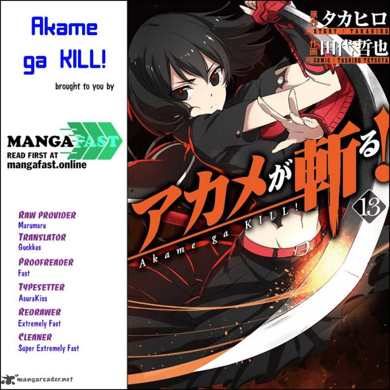 Akame Ga Kiru Chapter 73 Page 1