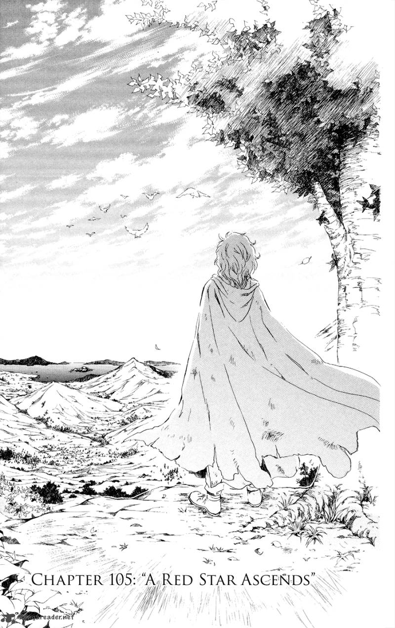 Akatsuki No Yona Chapter 105 Page 1
