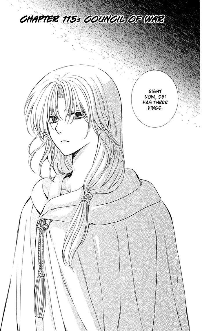 Akatsuki No Yona Chapter 115 Page 1