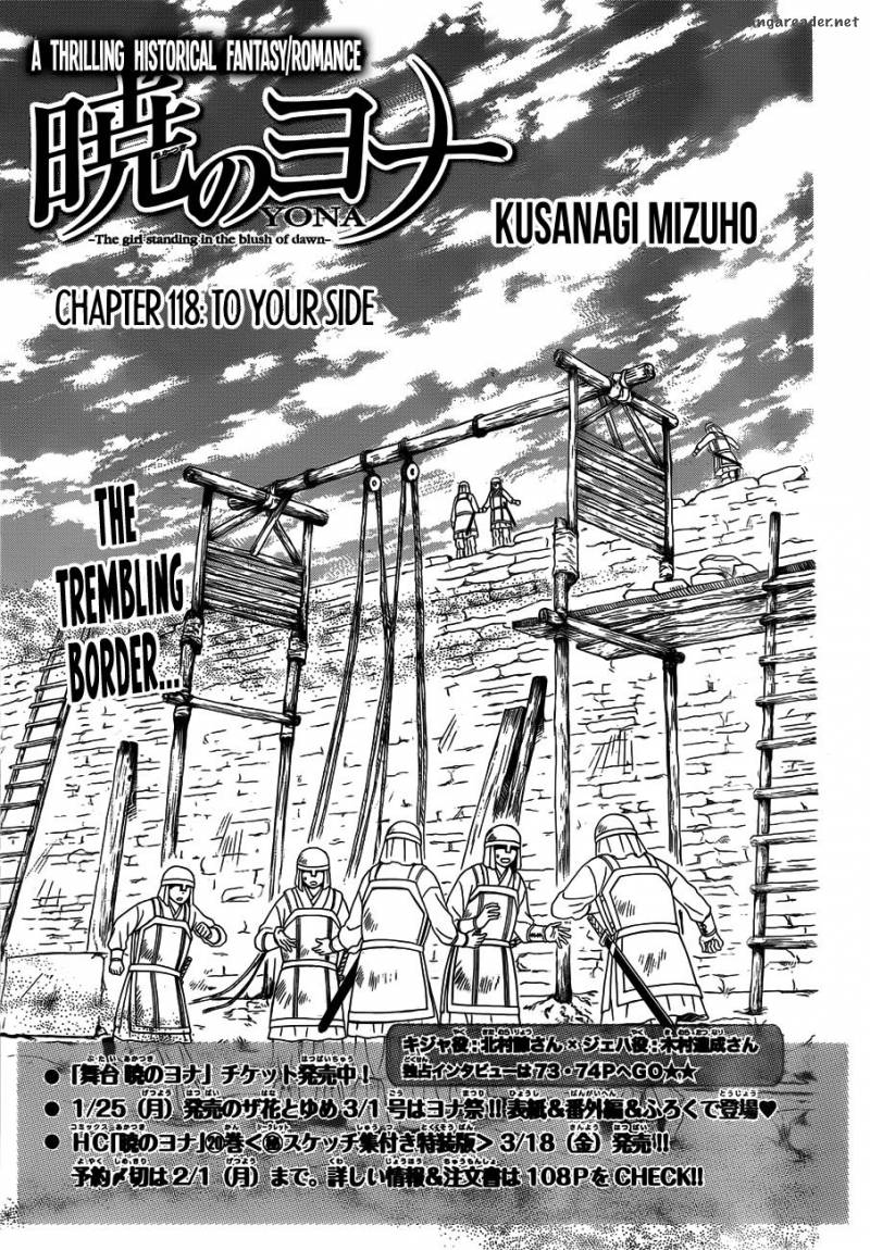 Akatsuki No Yona Chapter 118 Page 1