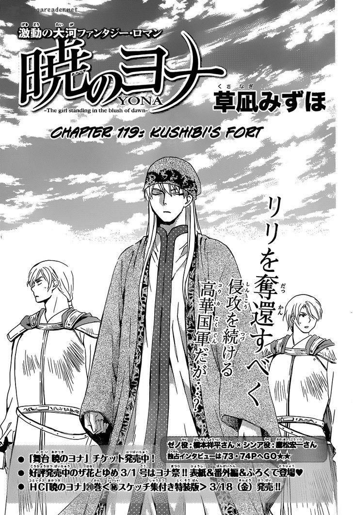 Akatsuki No Yona Chapter 119 Page 1