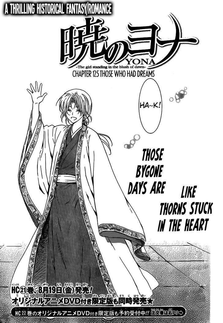 Akatsuki No Yona Chapter 125 Page 1