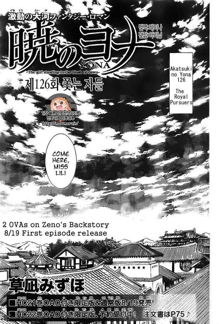 Akatsuki No Yona Chapter 126 Page 1
