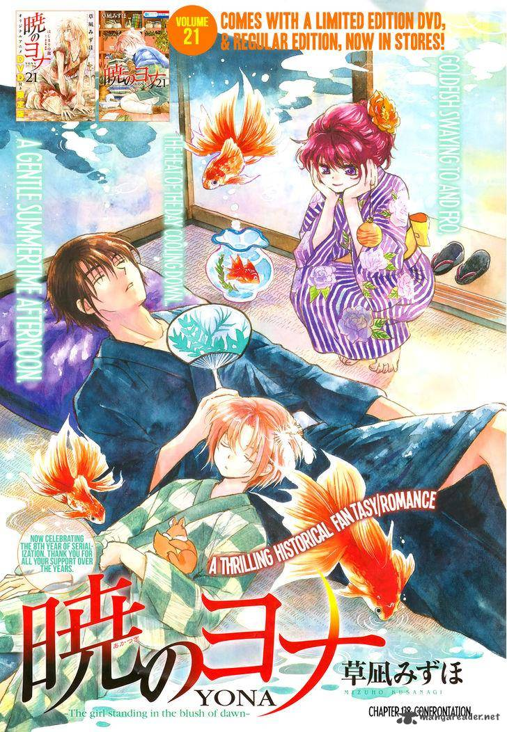 Akatsuki No Yona Chapter 128 Page 1