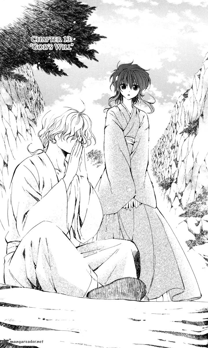 Akatsuki No Yona Chapter 13 Page 1