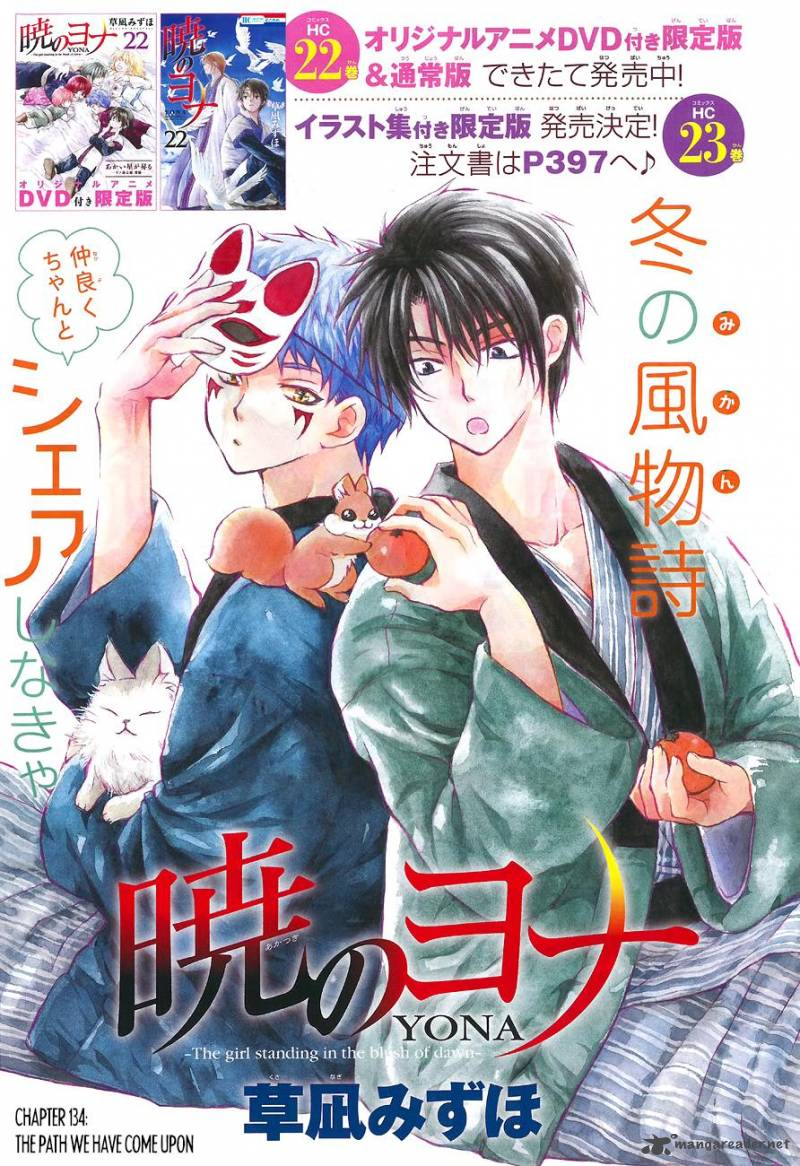 Akatsuki No Yona Chapter 134 Page 1