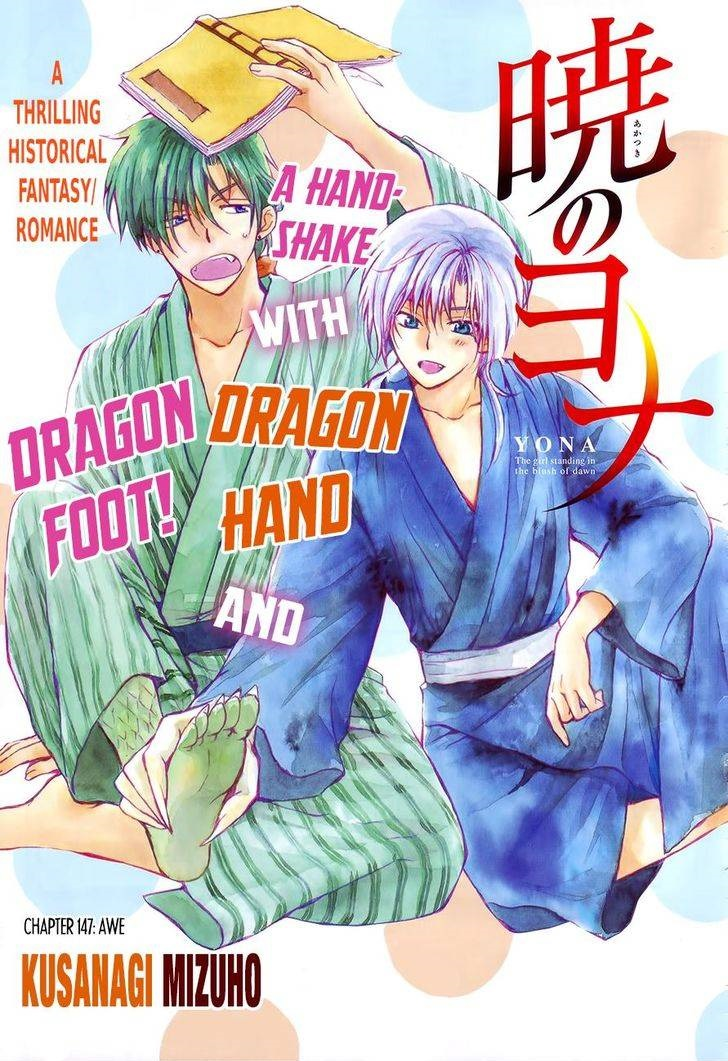 Akatsuki No Yona Chapter 147 Page 1