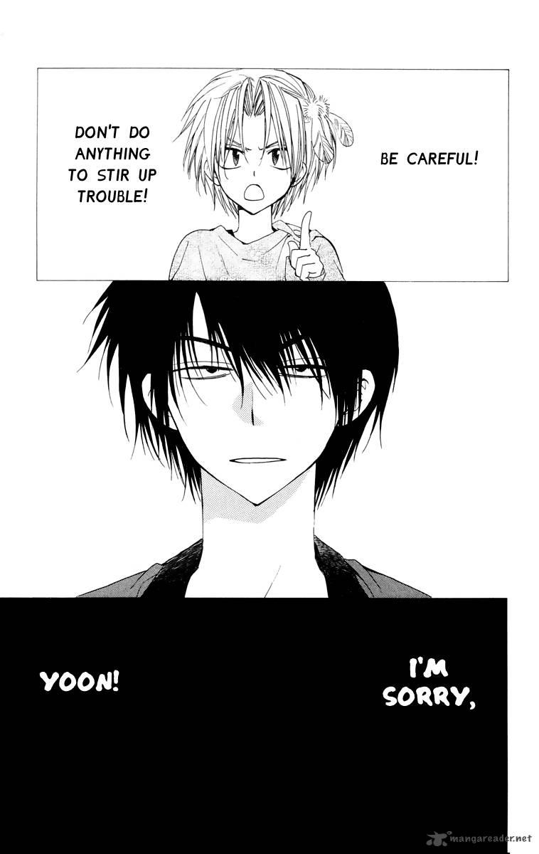 Akatsuki No Yona Chapter 27 Page 1