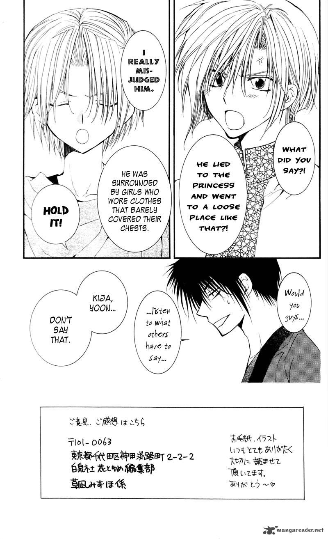 Akatsuki No Yona Chapter 28 Page 1