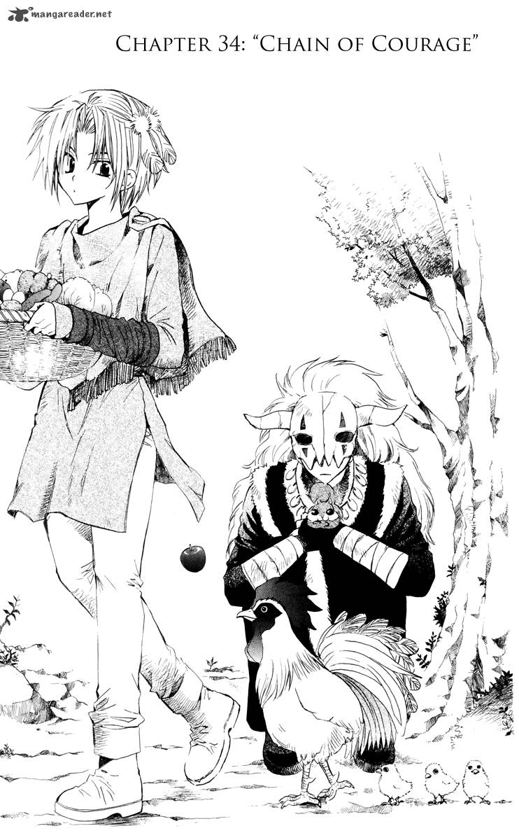 Akatsuki No Yona Chapter 34 Page 1