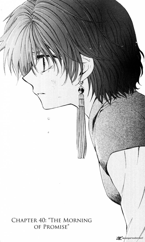 Akatsuki No Yona Chapter 40 Page 1