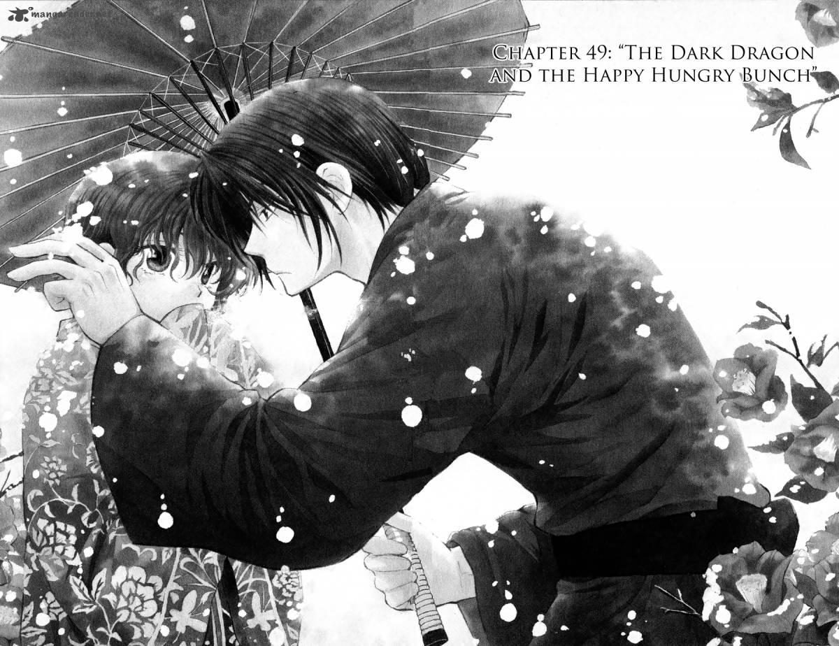 Akatsuki No Yona Chapter 49 Page 1