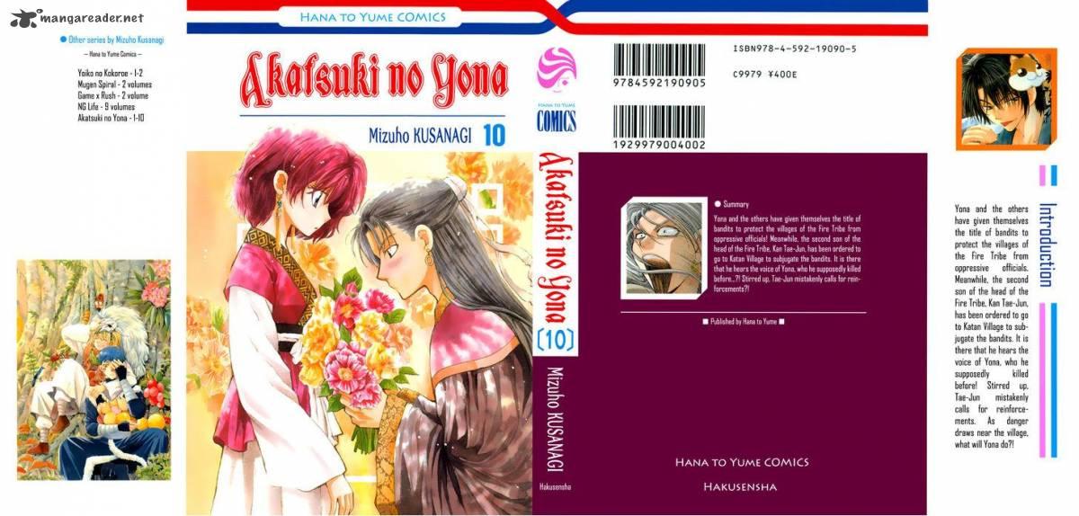 Akatsuki No Yona Chapter 54 Page 1