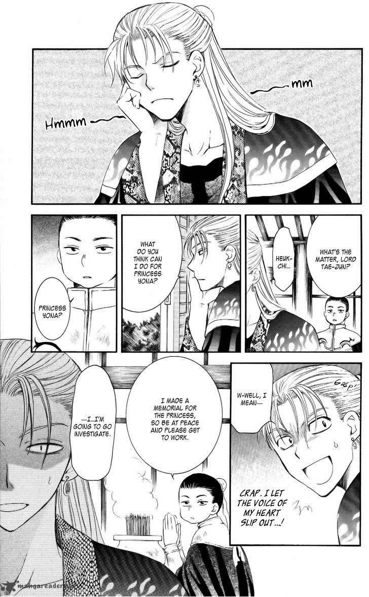 Akatsuki No Yona Chapter 58 Page 1