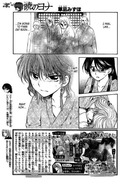 Akatsuki No Yona Chapter 83 Page 1