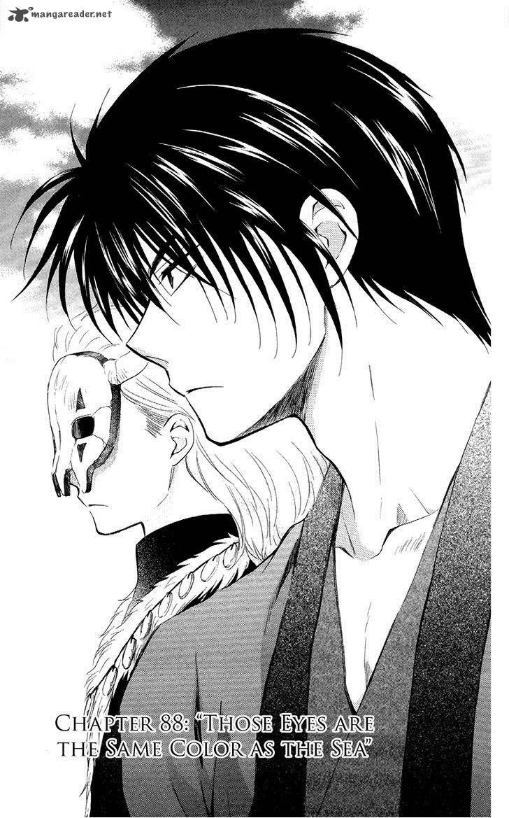 Akatsuki No Yona Chapter 88 Page 1