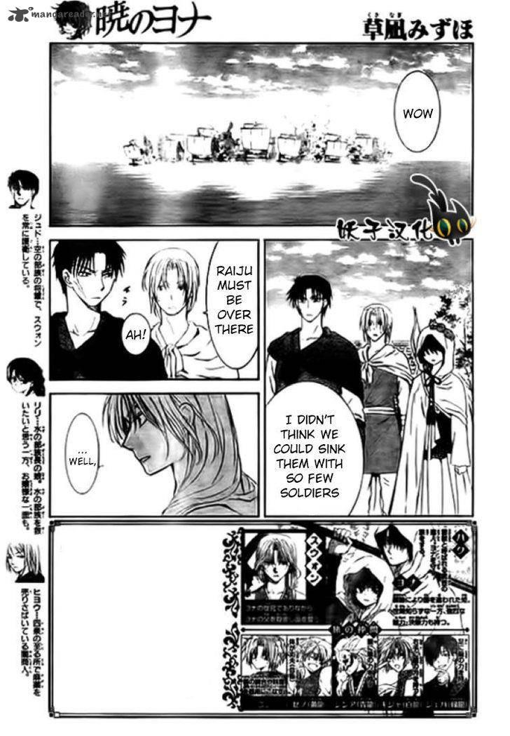 Akatsuki No Yona Chapter 90 Page 1