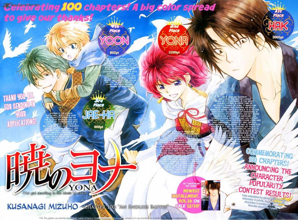 Akatsuki No Yona Chapter 99 Page 1