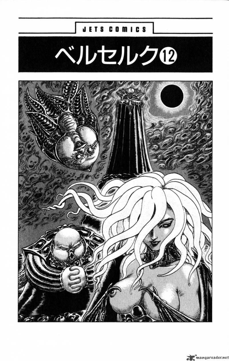Berserk Chapter 12 Page 1