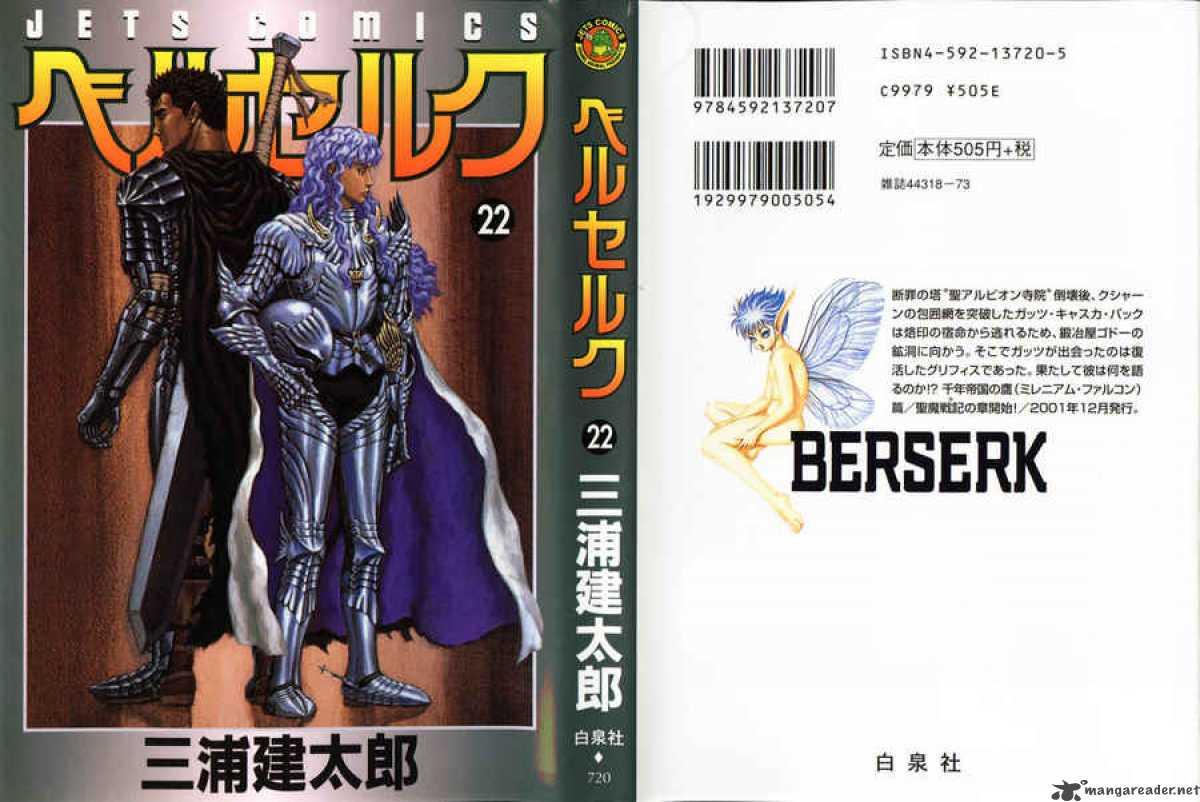 Berserk Chapter 22 Page 1
