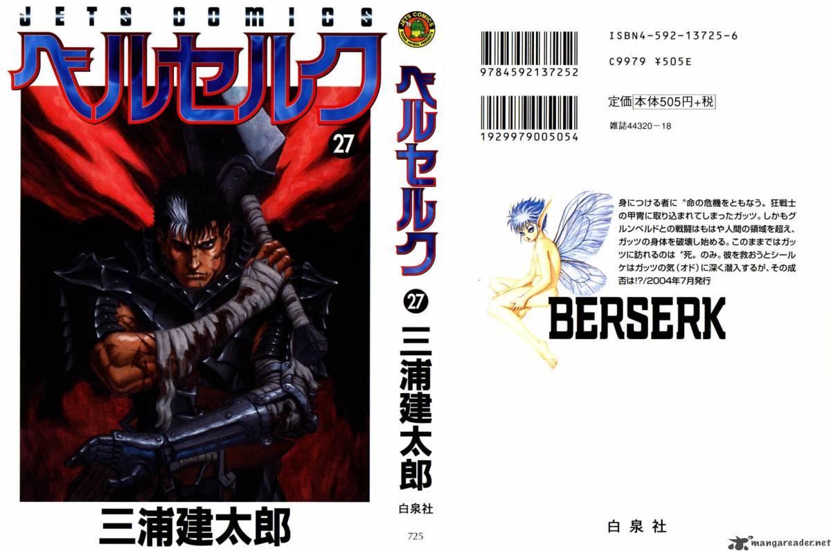 Berserk Chapter 27 Page 1