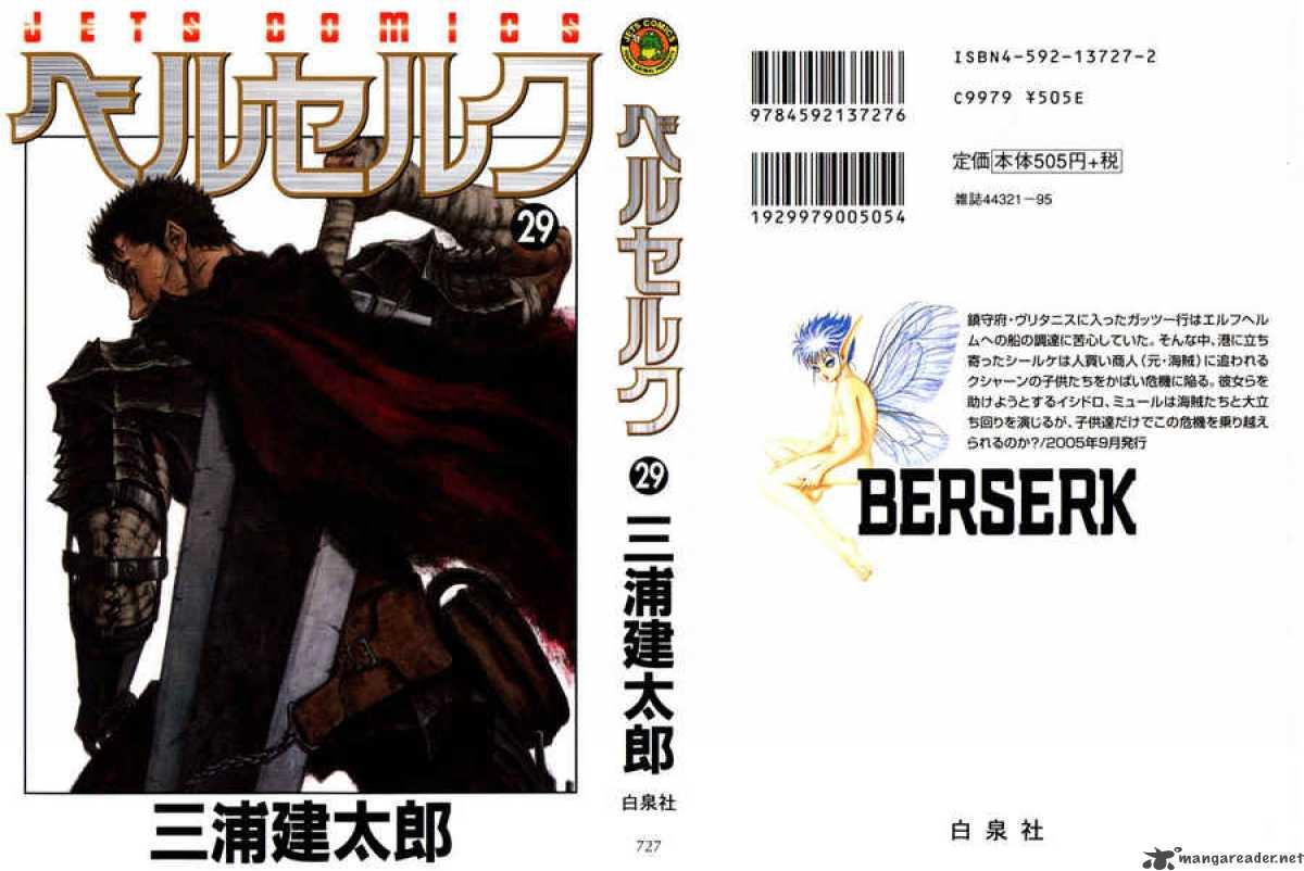 Berserk Chapter 29 Page 1