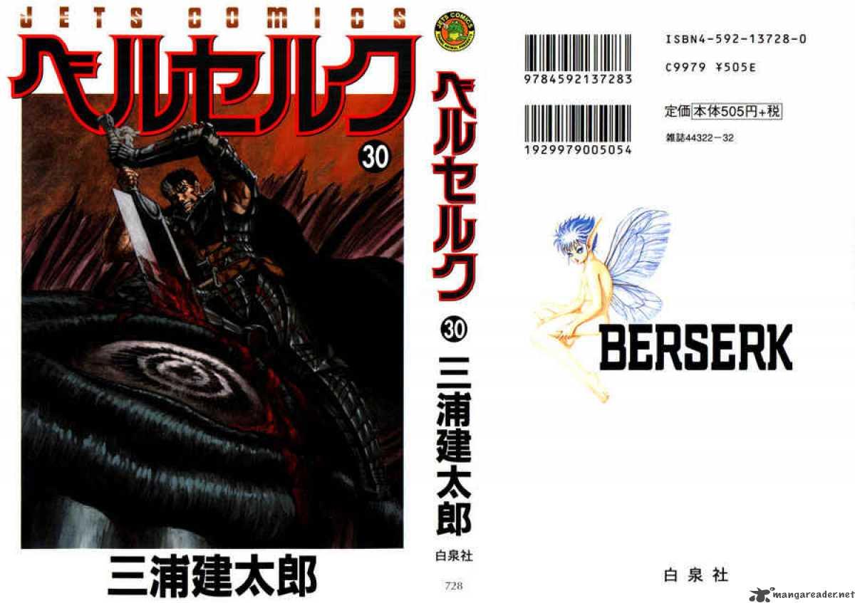 Berserk Chapter 30 Page 1