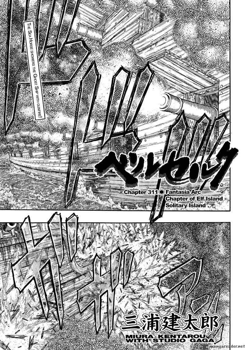 Berserk Chapter 311 Page 1