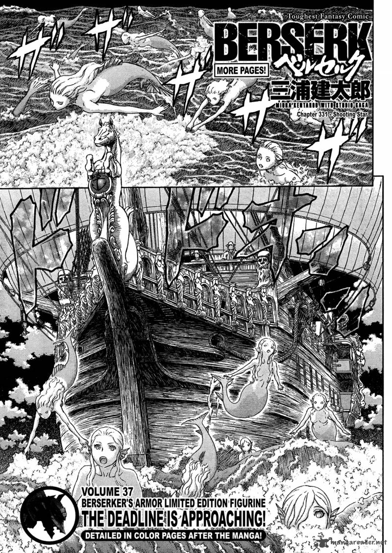 Berserk Chapter 331 Page 1