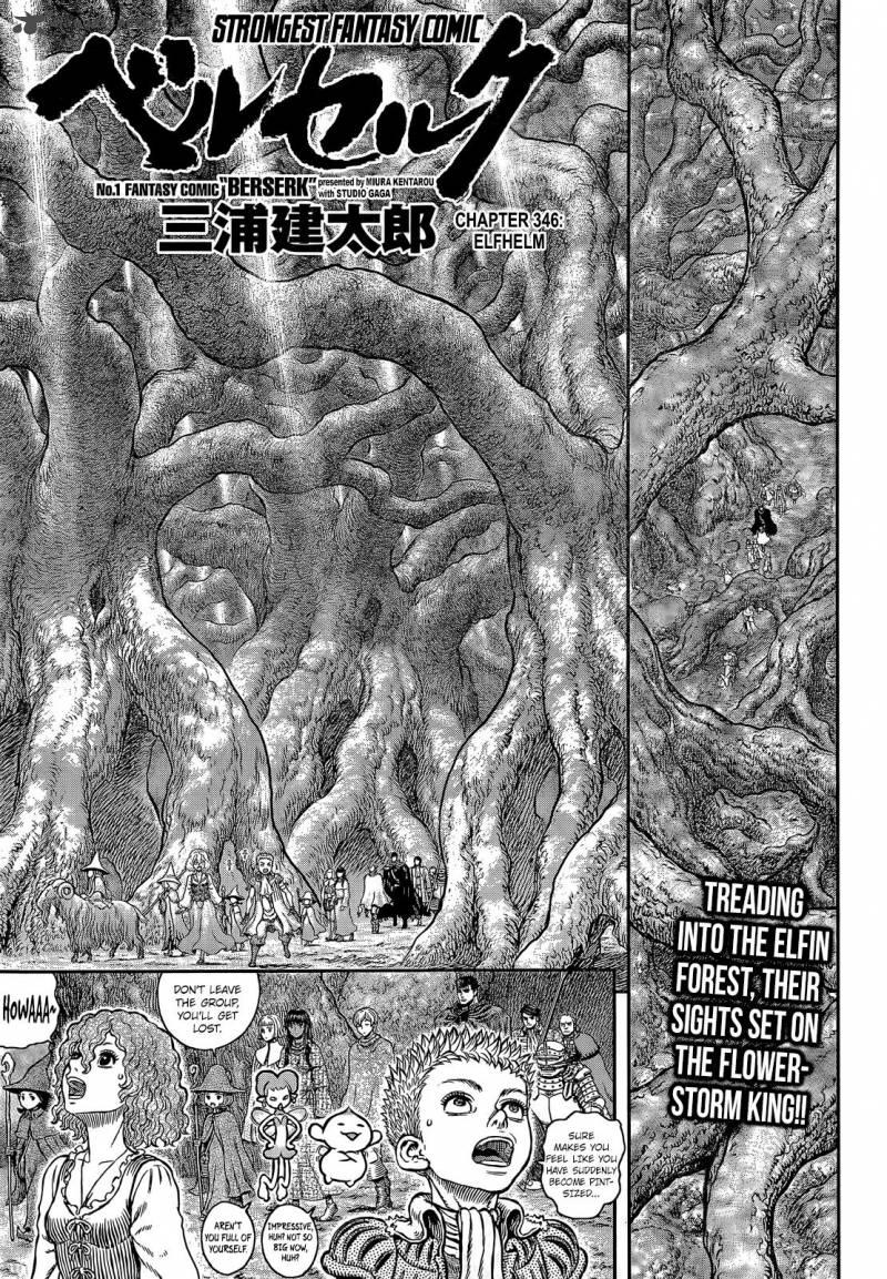 Berserk Chapter 346 Page 1