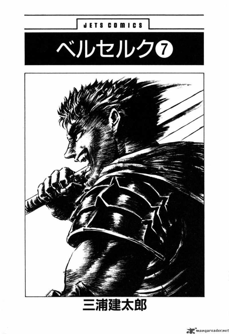 Berserk Chapter 7 Page 1