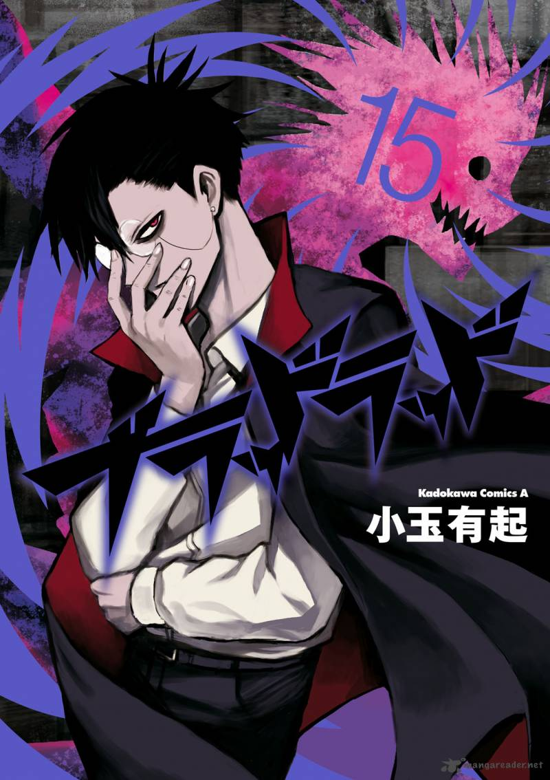 Blood Lad Chapter 75 Page 1