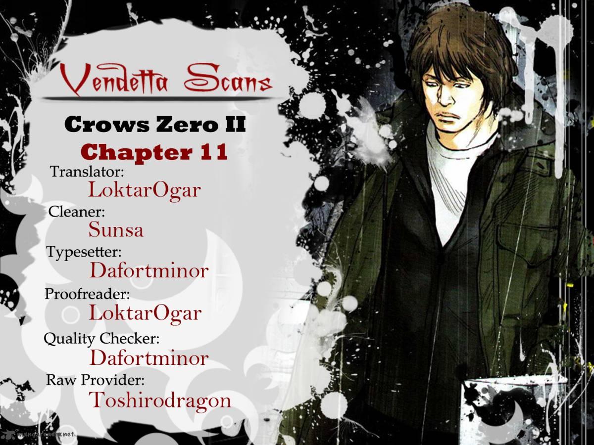 Crows Zero II Suzuran X Houen Chapter 11 Page 1