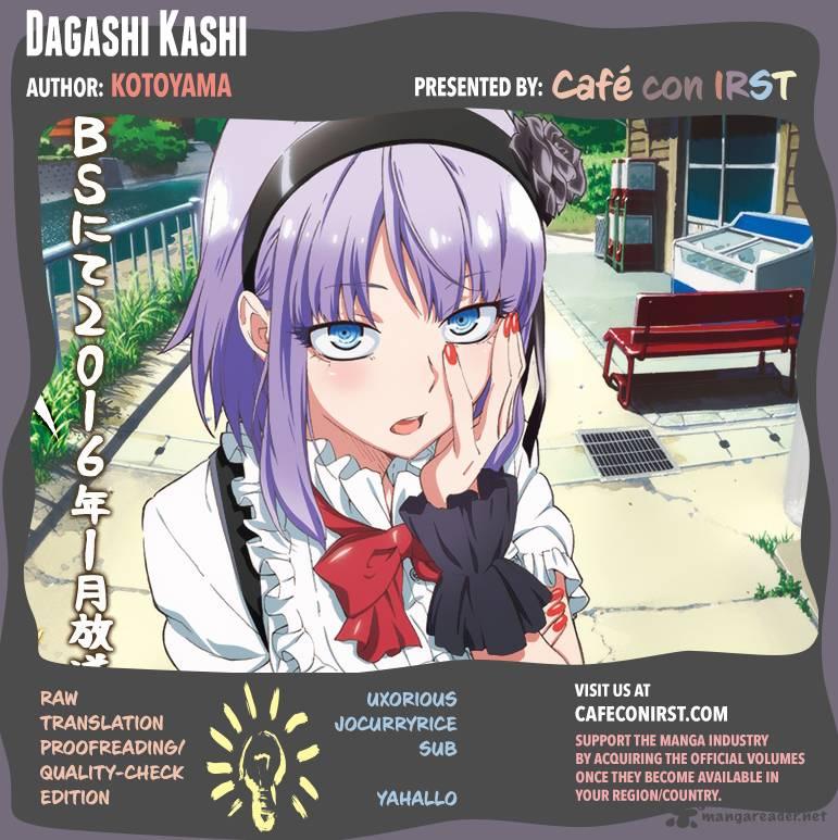 Dagashi Kashi Chapter 26 Page 1
