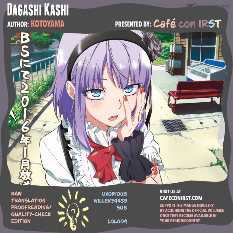 Dagashi Kashi Chapter 37 Page 1